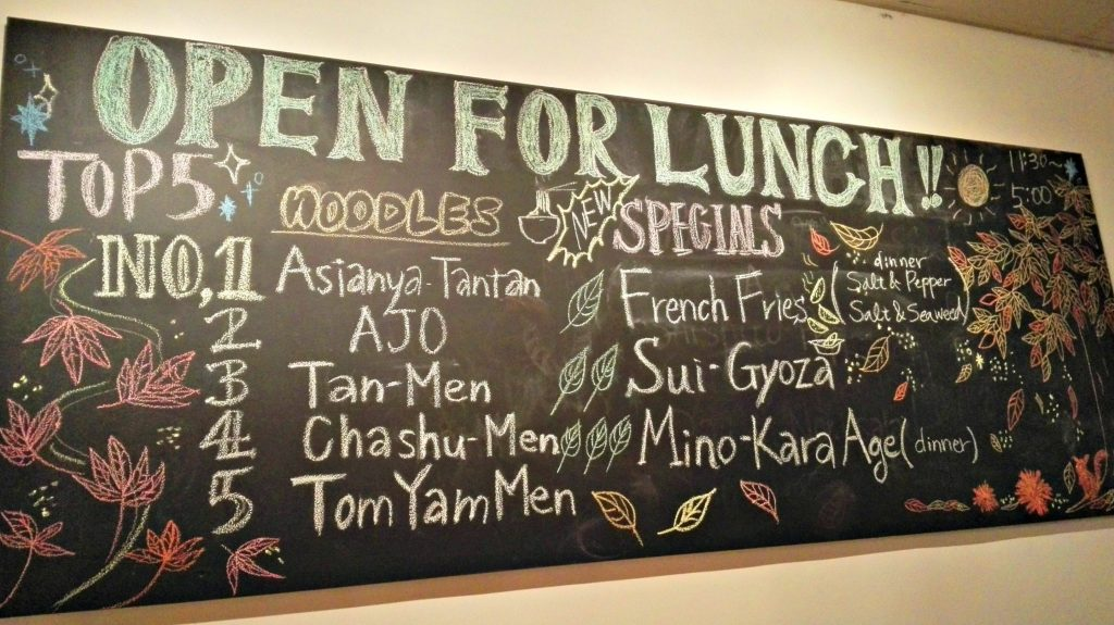 Ramenya Tokyo House lunch menu - Restaurants in Los Angeles