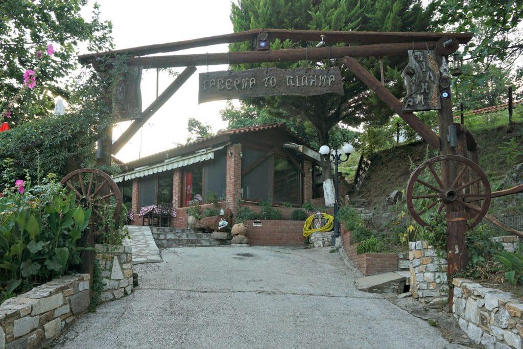 Tavern Pilima entrance